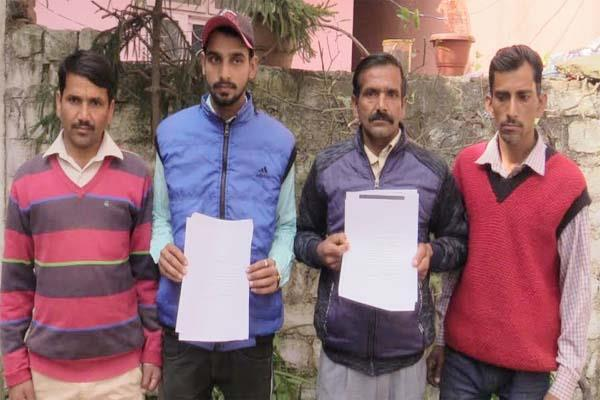 notice sent to home secretary and police including 4 accused