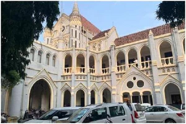 pil in jabalpur high court against cm kamal nath s statement on caa