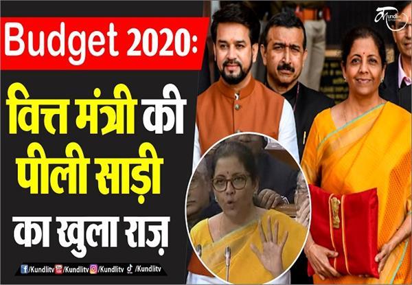 jyotish point of view on nirmala siteraman wearing yellow sari in parliament