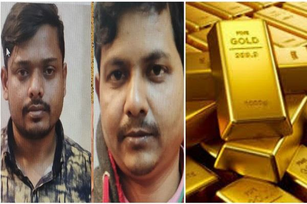 chandauli dri team caught millions of gold with 2 smugglers at ddu junction