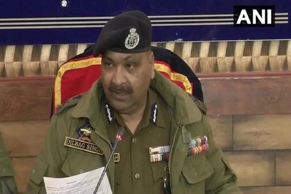 action will taken misuse social media network terrorist activities dgp singh