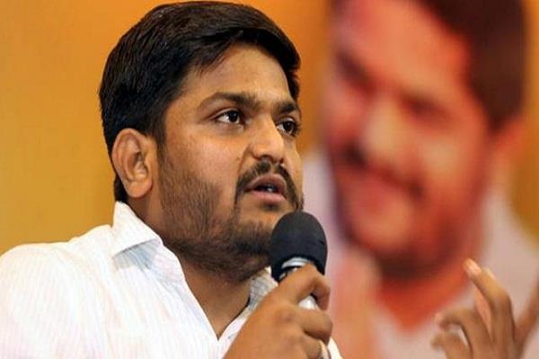 treason case filed against congress leader hardik patel