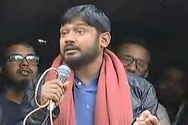 treason case against kanhaiya kumar delhi government approved
