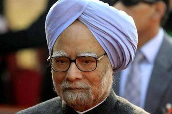 manmohan singh will also not attend the dinner organized in honor of trump