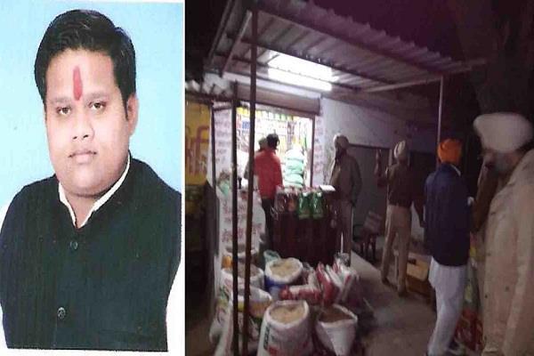 unidentified people firing on shiv sena state head honey mahajan
