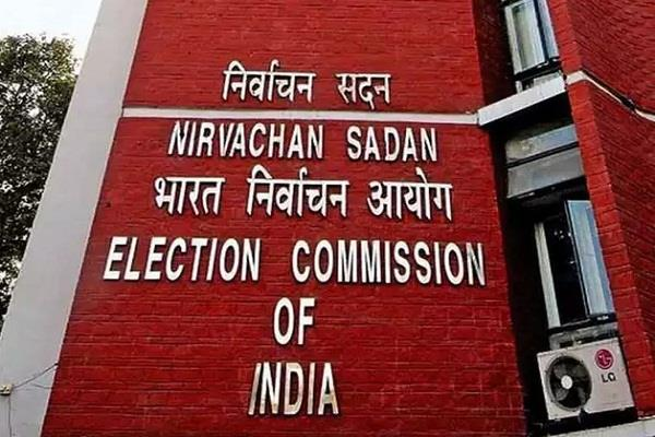 election commission review meeting for delhi election