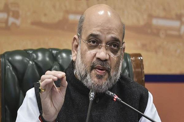 we have not imposed even 2 of the treason cases used in congress s time shah