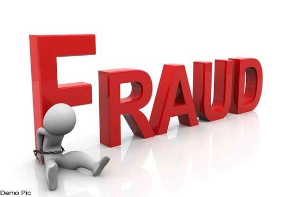 fraud with naib subedar