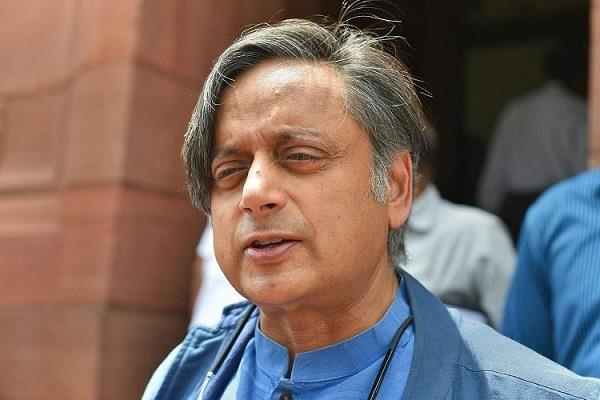 shashi tharoor praised the budget said the middle class cuts in tax relief