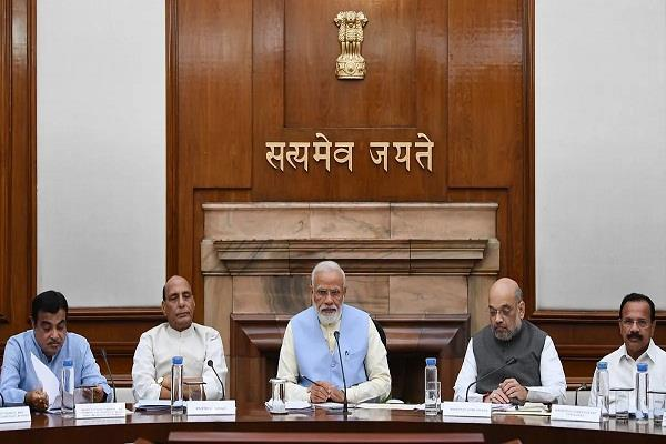 modi cabinet approves 22nd law commission will have tenure of three years