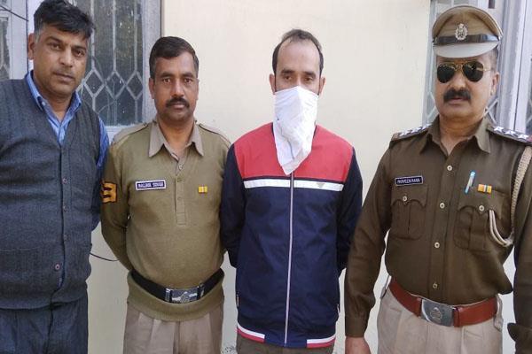 nadaun talwara fraud accused arrested