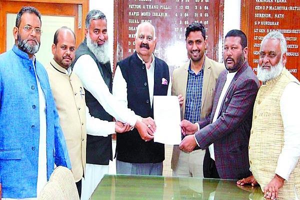 jalandhar muslim delegation met the governor