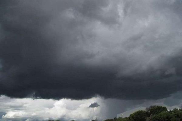 weather news