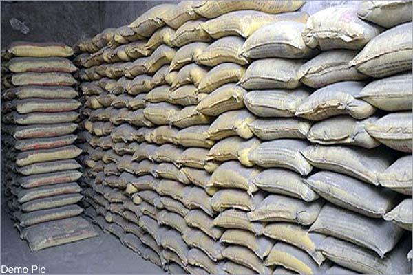 hike price of government cement