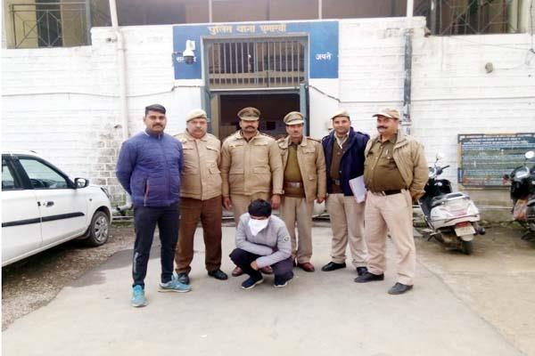 youth arrested in bilaspur