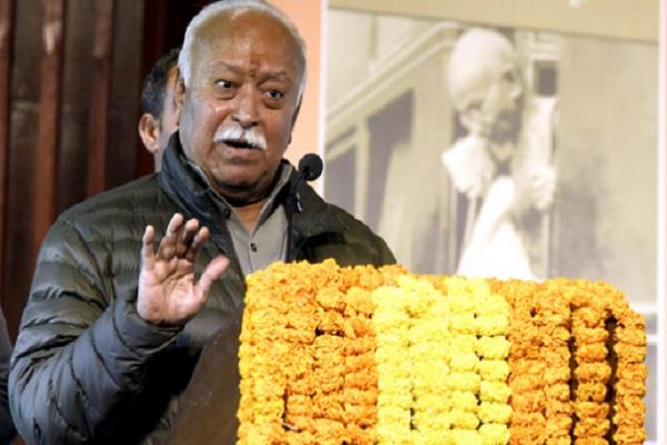 rss chief mohan bhagwat said  even opponents cannot deny gandhi