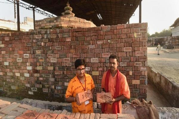 the date for the construction of the ram temple can be decided