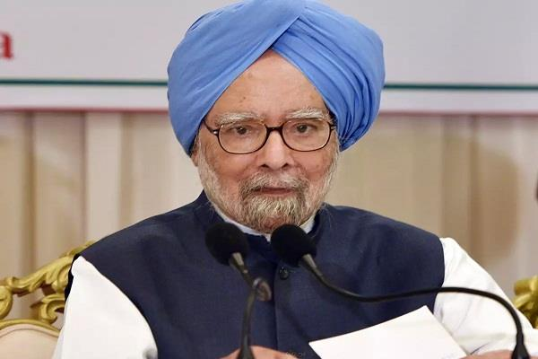 the government does not accept the word recession manmohan singh