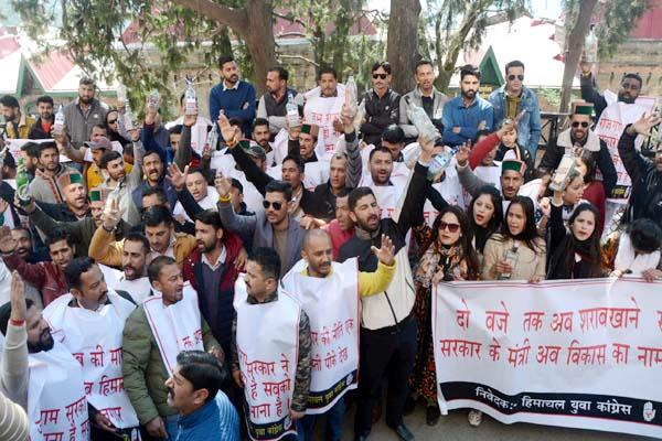 protest of youth congress