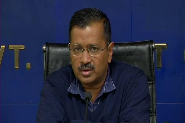 jnu treason case kejriwal said  related department should take decision soon