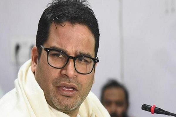 prashant kishore to prepare election strategy for dmk