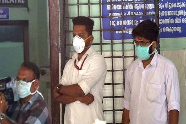 kerala government withdraws  state disaster  warning about corona virus