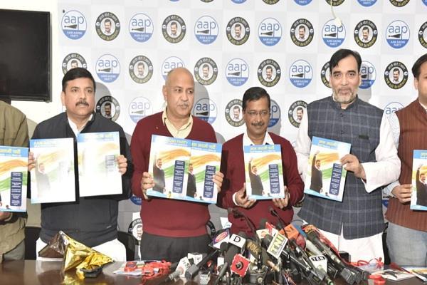 jan lokpal bill and struggle to get full statehood status to delhi will continue