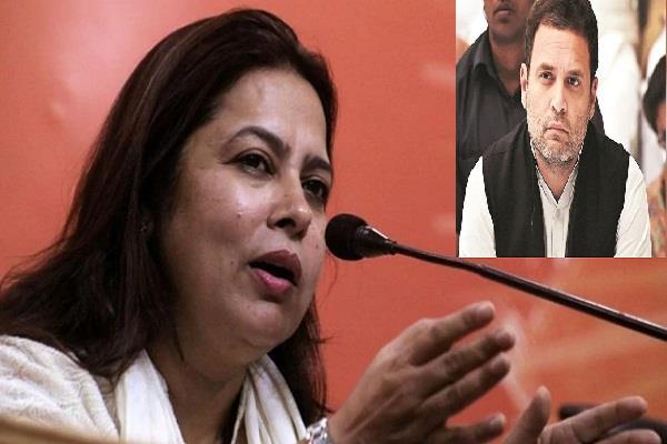 bjp retaliated said rahul gandhi press refresh butt