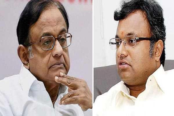 instructions to cbi to hand over some documents from charge sheet to chidambaram