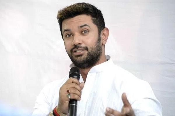 the public rewards those who do the work chirag paswan