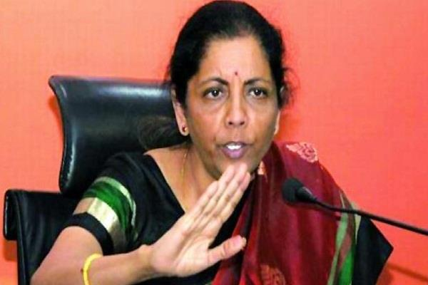 budget speech wanted to be kept short but finally broke record sitharaman