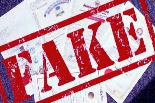 revealed from rti got clerk job based on fake documents recruitment in 2013