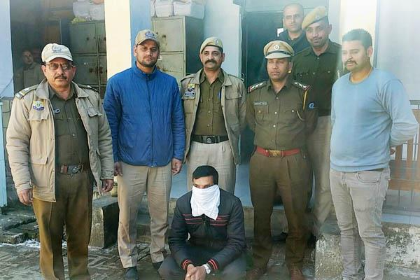 bilaspur fraud accused nepal border arrested