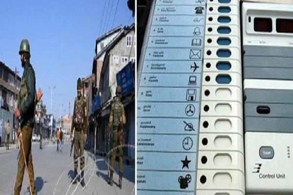 jammu and kashmir panchayat by election postponed due to security reasons