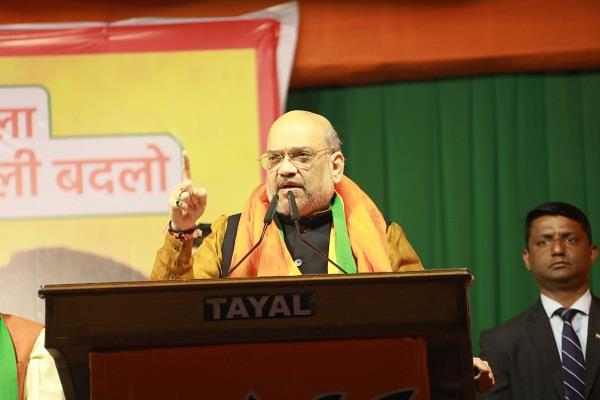shah told delhi election to counter two ideologies