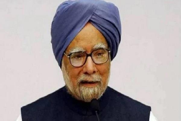 manmohan counted three crises in front of the country but crisis is even more