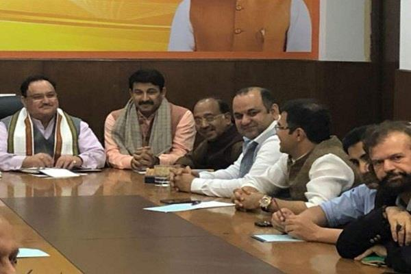 bjp formed relief committee to help people affected by violence