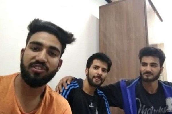 kashmiri students bail plea rejected in treason case