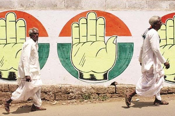 congress sinking ship