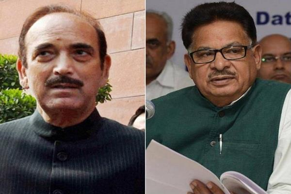 congress in dilemma over azad and poonia s rajya sabha nomination