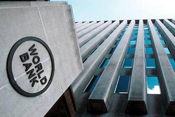 world bank released 12 billion aid package for needy countries