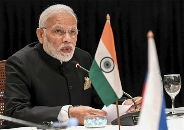pm modi to attend video conferencing at g20 summit today