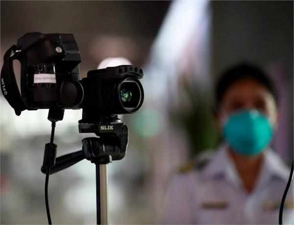covid 19 home quarantine people must send selfie to government every hour