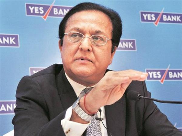 yes bank founder rana kapoor will remain in ed custody till march 11