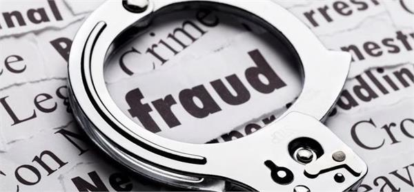 haryana news sdm accused of vehicle registration worker for fraud