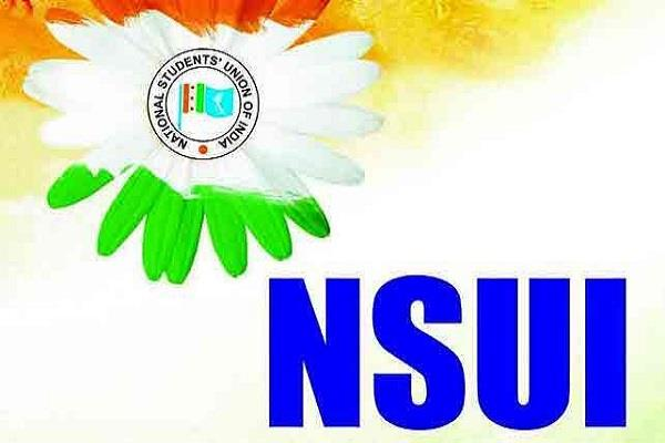nsui for the students trapped in trouble hand extended helpline number released