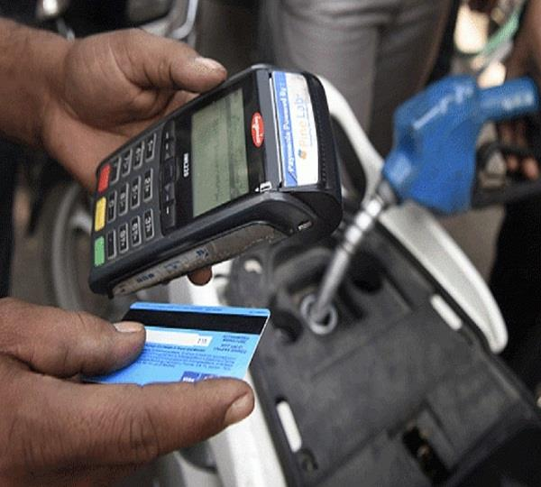 concessions in curfew banks atms petrol pumps will give service