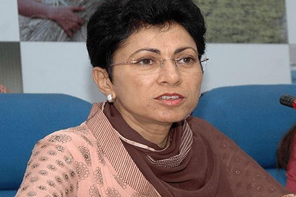 ms shailja urged cm take special steps due to economic crisis of medium trade