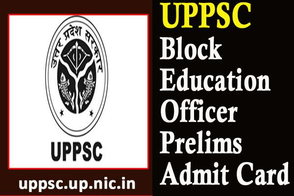 uppsc beo admit card 2020 released