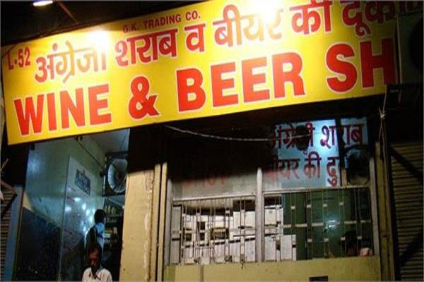 congress leaders objected to liquor contracts being open during lockdown
